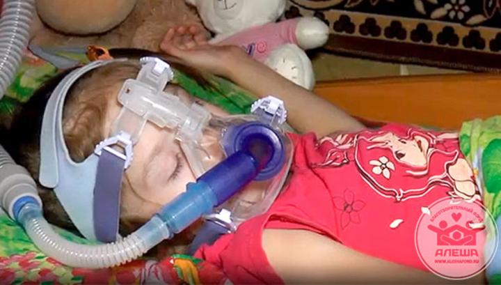 Сон убивает Лену: спасите девочку от смертельного кошмара