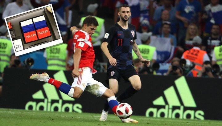 Гетры Зобнина стали первым экспонатом с чемпионата мира-2018 в музее ФИФА