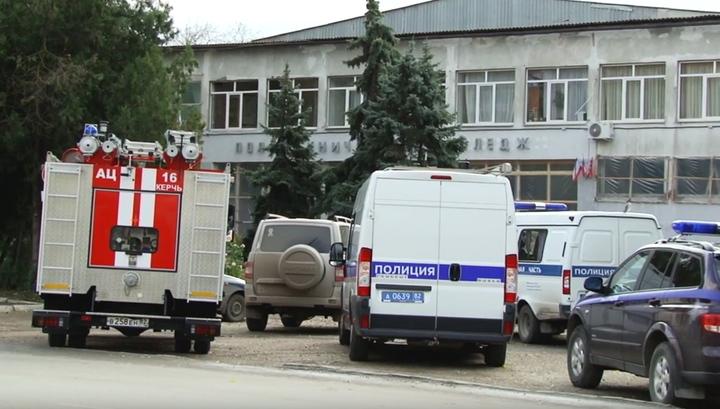 Студентов Керченского политехнического колледжа снова эвакуируют