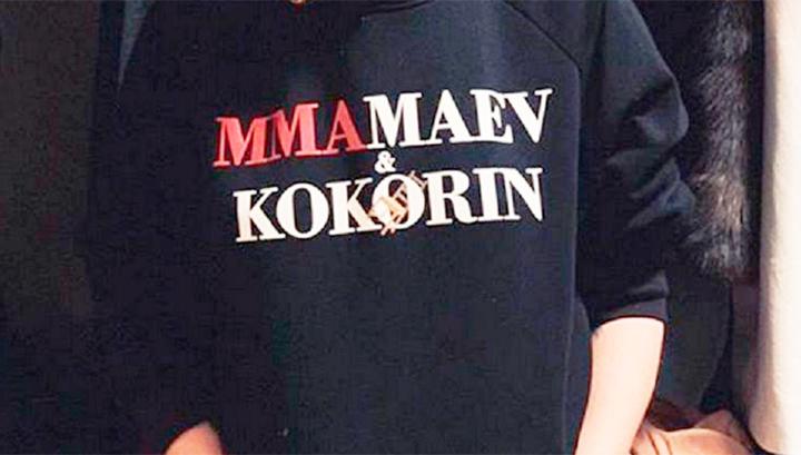 Жена Мамаева начала продажу толстовок в поддержку мужа и Кокорина