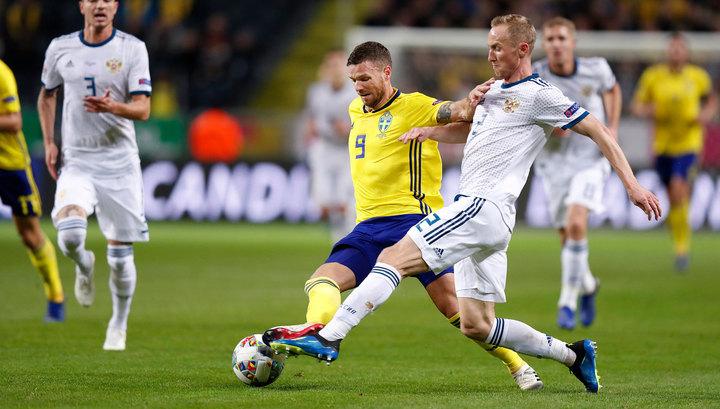 Лига наций. Шведы выигрывают у россиян после первого тайма