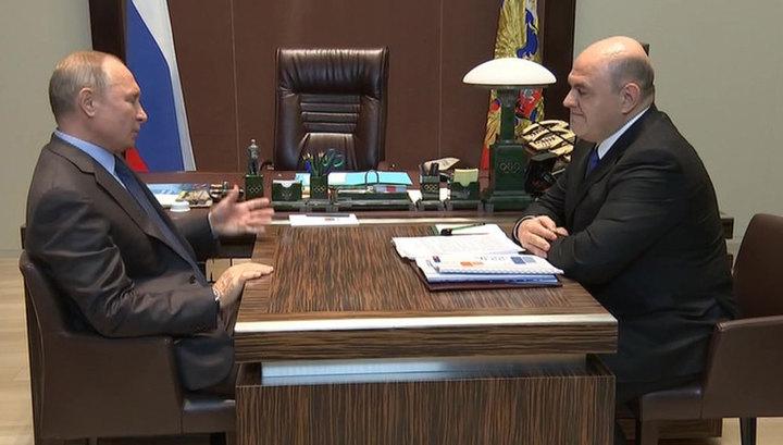 Глава ФНС рассказал Путину о поступлениях в бюджет и налоге для самозанятых