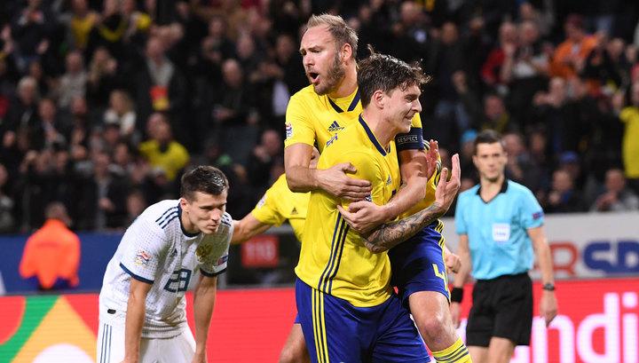 Шведские футболисты обыграли россиян и вышли в элитный дивизион Лиги наций
