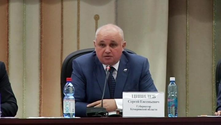 Глава Кузбасса устроил разнос депутату-коммунисту из-за водолазки
