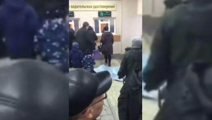 Труп водителя не смутил посетителей управления ГИБДД Уфы