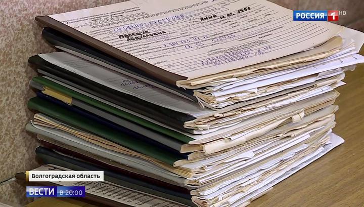 Купил диплом в столичном метро: лже-врач полгода возглавлял больницу
