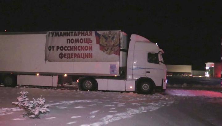 В Донбасс отправлена колонна гуманитарной помощи