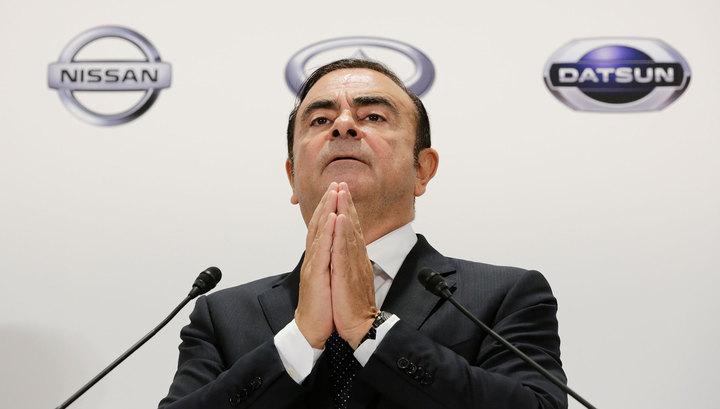 Nissan уволил Гона с поста председателя совета директоров