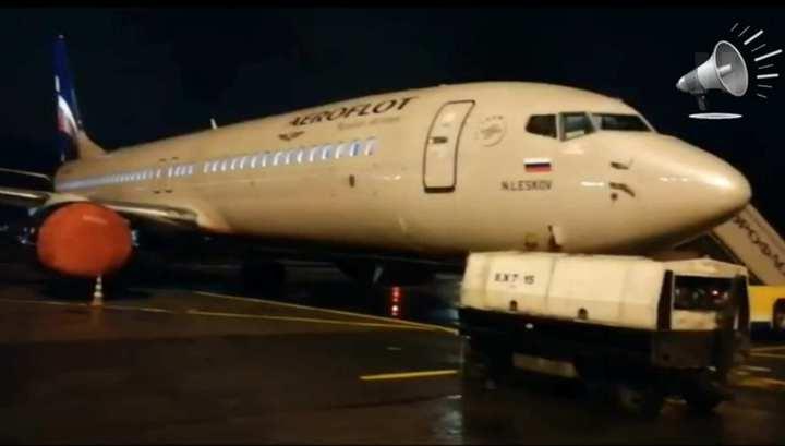 Пилотов сбившего человека в Шереметьеве самолета вызвали на допрос