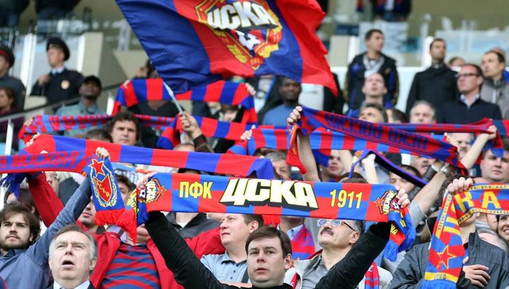 Футбольный ЦСКА призвал болельщиков не хулиганить