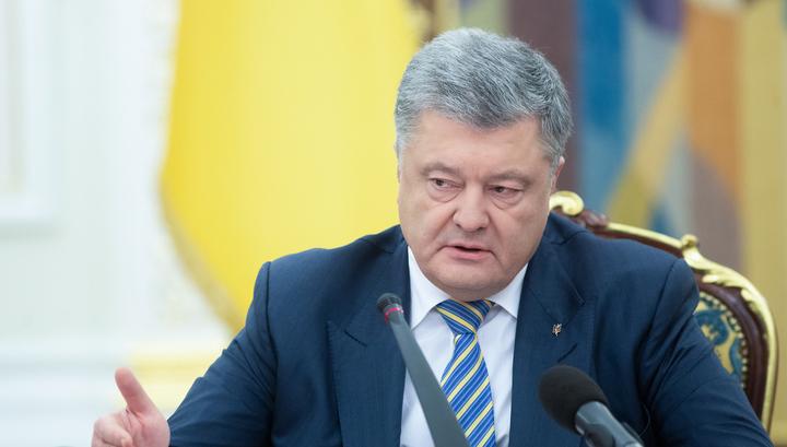 Порошенко стал официальным кандидатом в президенты Украины