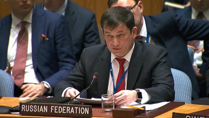 Заседание в ООН. Россия отвергла обвинения в милитаризации Азовского моря