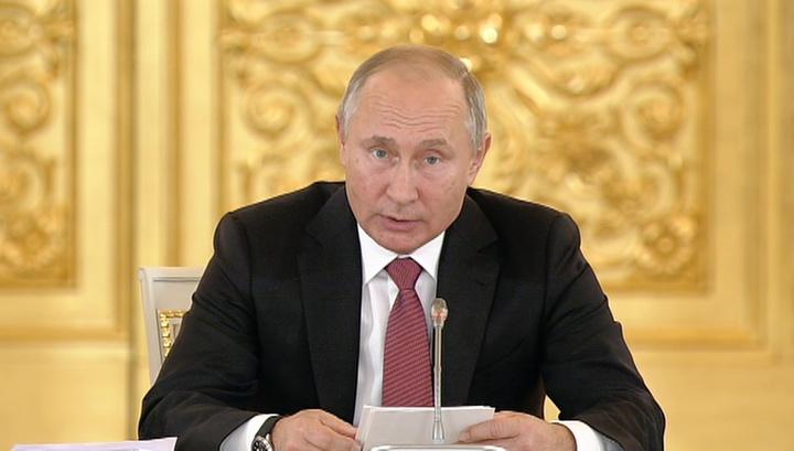 30 лет спали и тут проснулись. Путин: участие России в мировом научном процессе - вопрос выживания
