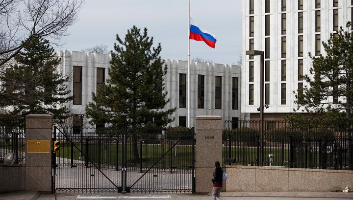 Посольство РФ: после доклада Мюллера США следует начать восстанавливать отношения с Россией