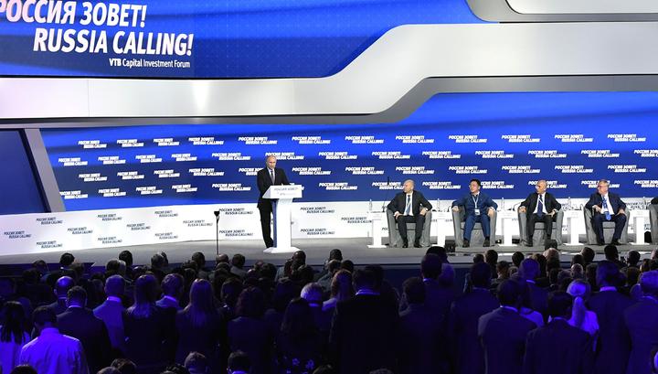 На форуме Россия зовет ждут выступления Владимира Путина