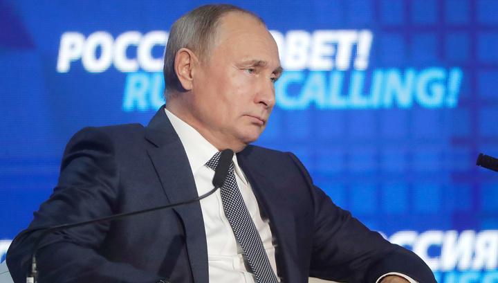 Путин: те, кто уводит доллар от России, стреляют себе не в ногу, а чуть выше