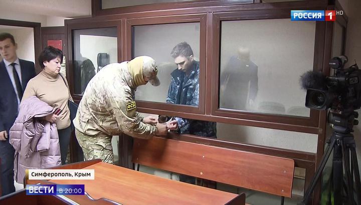 Два месяца за решеткой. Суд заключил всех украинских моряков под стражу