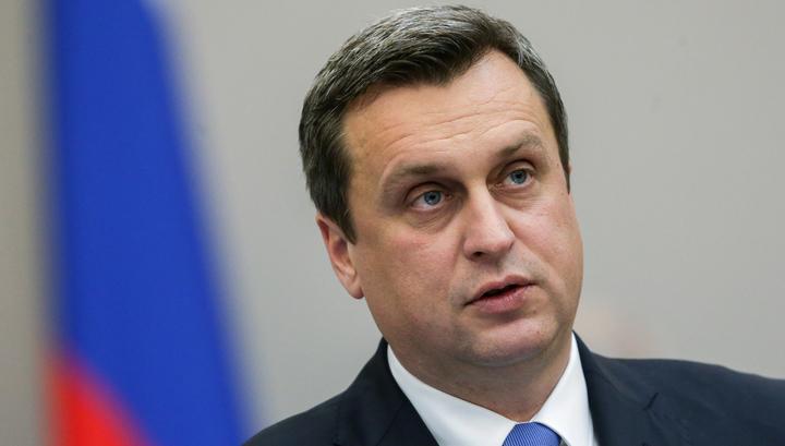 Спикер парламента Словакии: Киеву верить нельзя