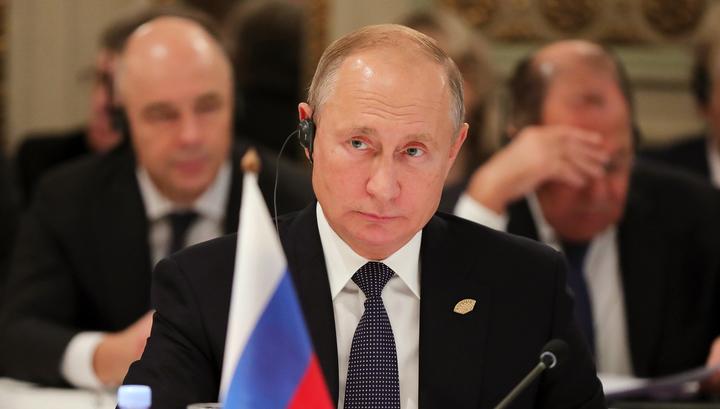 """Саммит """"двадцатки"""": итоги"""