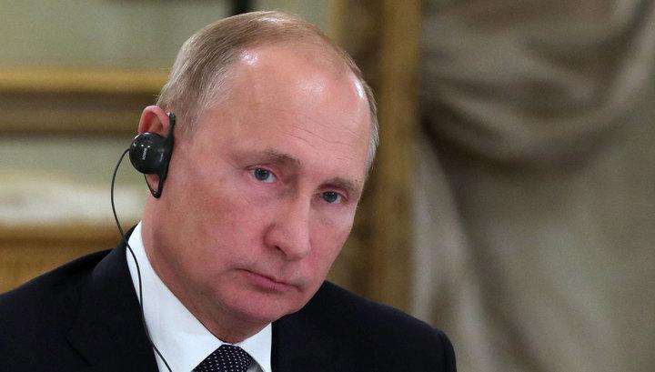 Путин мог иметь удостоверение немецкой госбезопасности