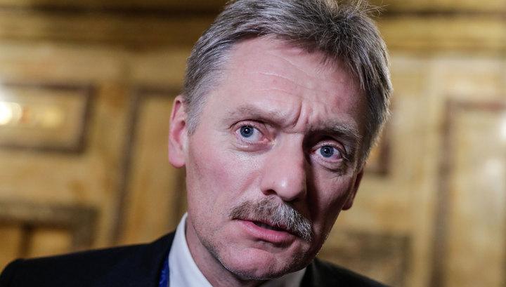 Кремль: территориальные претензии Эстонии к России неприемлемы