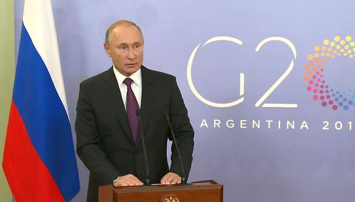 Владимир Путин подвел итоги саммита G20