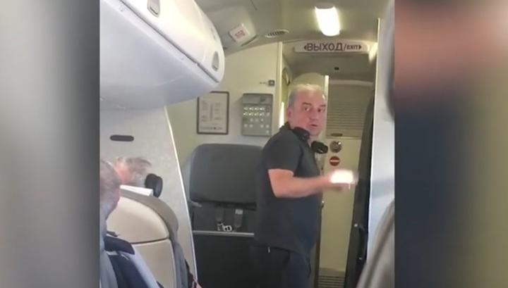 Прокуратура оштрафовала авиакомпанию S7 за духоту в салоне