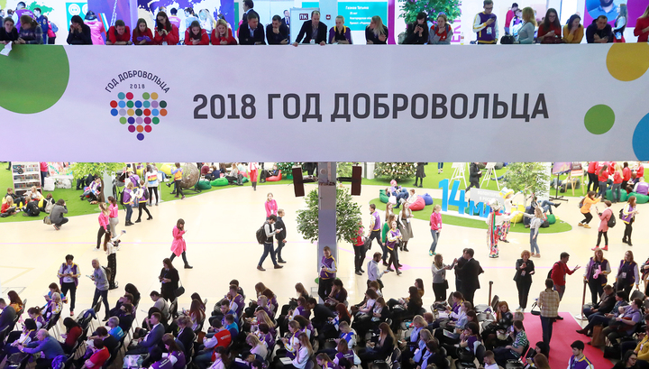 В Москве подводят итоги Года добровольца в России