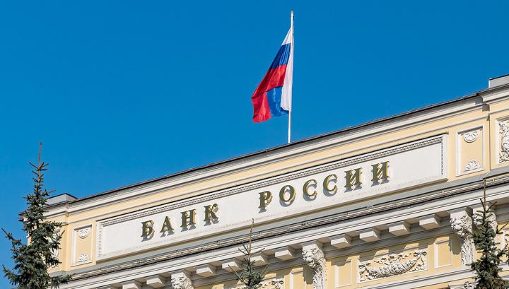 ЦБ повысил ключевую ставку, рубль подрос
