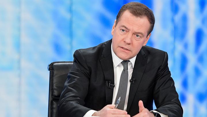"""Дмитрий Медведев рассказал, почему """"обидел"""" нефтяников"""