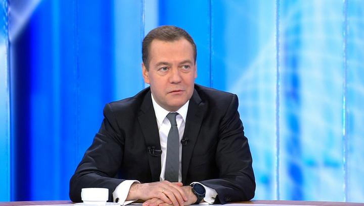 Медведев рассказал, что смотрит, что читает, как отдохнет