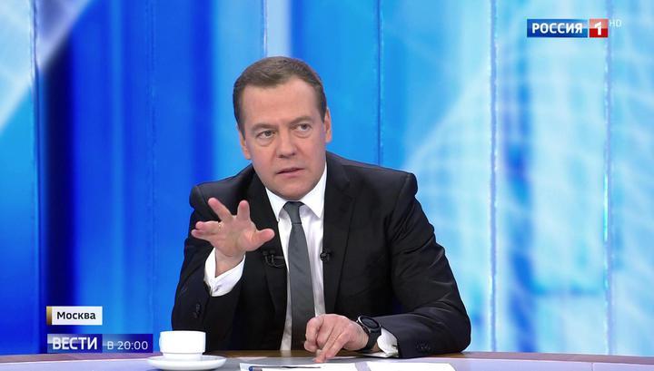 Пенсии, цены на топливо, курс рубля: Медведев дал большое интервью телеканалам