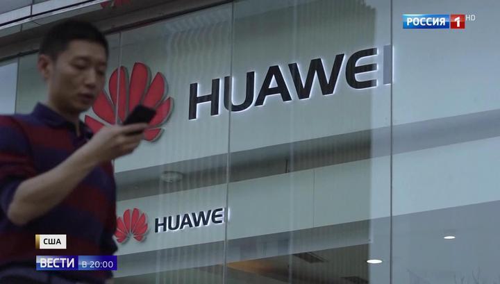 Арест директора Huawei: торговое перемирие США и Китая нарушено в первый же день