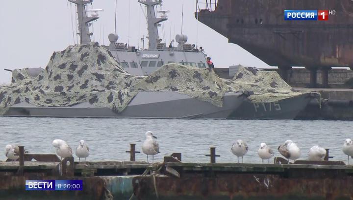 Украинцы потеряли собственные корабли, которые никуда не исчезали