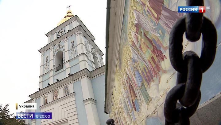 СБУ начинает опись имущества Почаевской лавры: монахи просят защиты