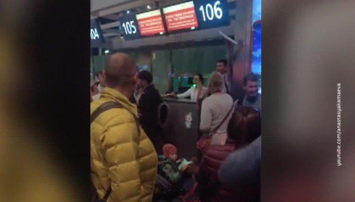 """Компания """"ИрАэро"""" начала вывозить застрявших на Хайнане туристов"""