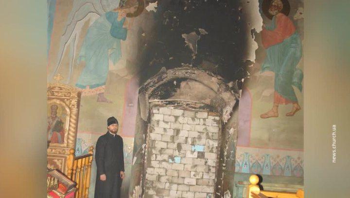 Под Киевом подожгли храм Украинской православной церкви