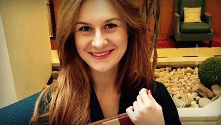 Гособвинение рекомендует приговорить россиянку Марию Бутину к 18 месяцам тюрьмы