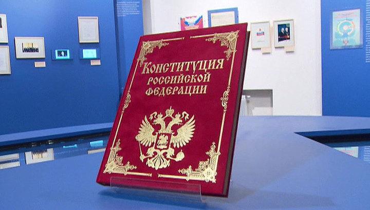 Песков рассказал о голосовании по изменениям в Конституцию