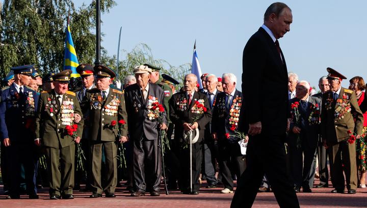 Путин предложил оказывать ветеранам ежегодную матпомощь