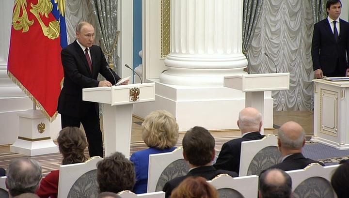 Путин: Конституция России - это живой развивающийся организм