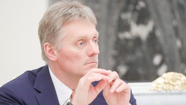 Песков: референдум об отношениях с Россией - внутреннее дело Украины