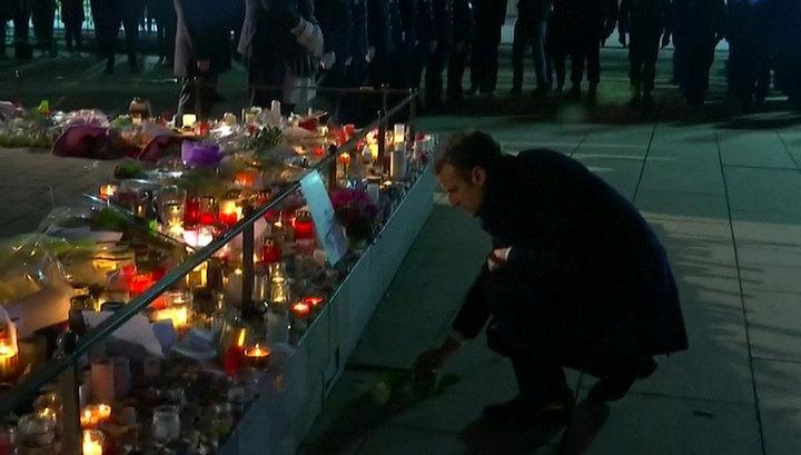 Макрон в Страсбурге почтил память жертв теракта 11 декабря