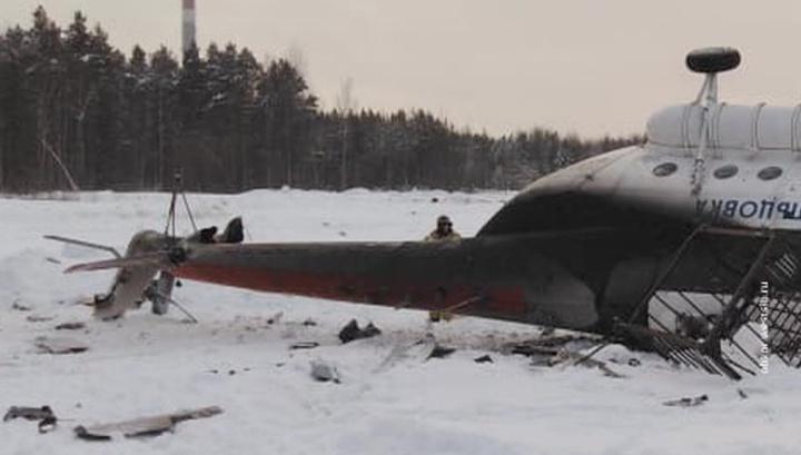 Под Томском упал вертолет Ми-8, есть пострадавшие
