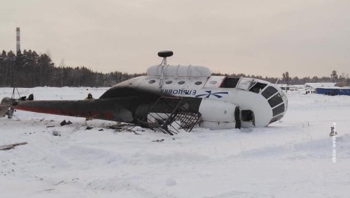 В Ми-8 было 25 человек, число пострадавших возросло