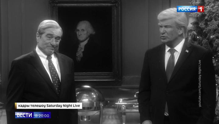 Американские комики предположили, каким был бы мир без президента Трампа