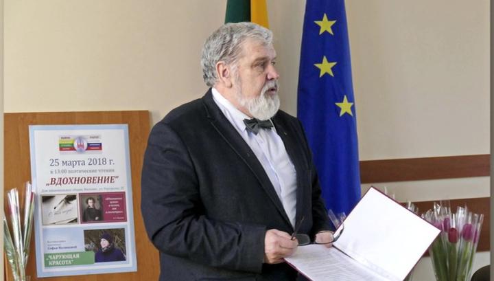 В Литве задержали российского историка Валерия Иванова