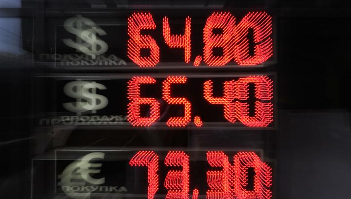 Банки не смогут размещать на улице табло с курсом валют