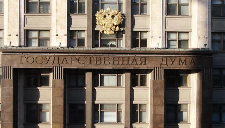 В последнее заседание Госдумы депутаты рассмотрят 38 законопроектов