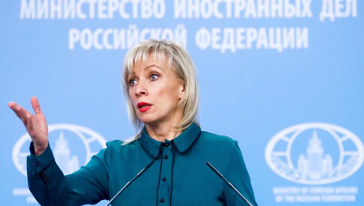 МИД РФ: Киев по сути признался в подготовке новой провокации в Керченском проливе